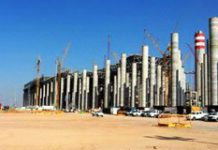 Medupi power station 'ready by December'