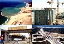 Coega IDZ and deepwater port