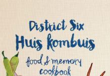 Huis Kombuis cookbook